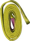 "2"" X 10 Ft. TWO PLY EYE TO EYE HEAVY DUTY WEB SLING, HALF TWISTED HALF TAPERED EYES (TYPE 4)"